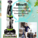 Bissell-cleanview-super-pet-vacuum